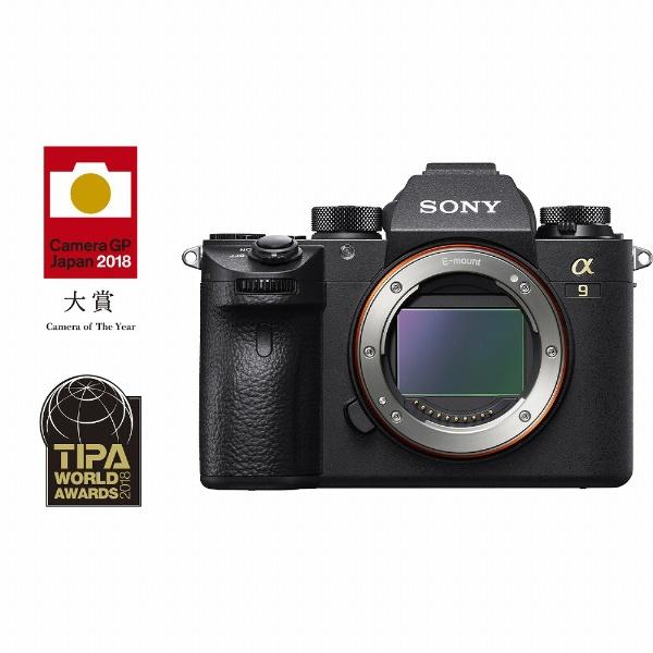【送料無料】 ソニー SONY α9【ボディ(レンズ別売)】ILCE-9/ミラーレス一眼カメラ[ILCE9]