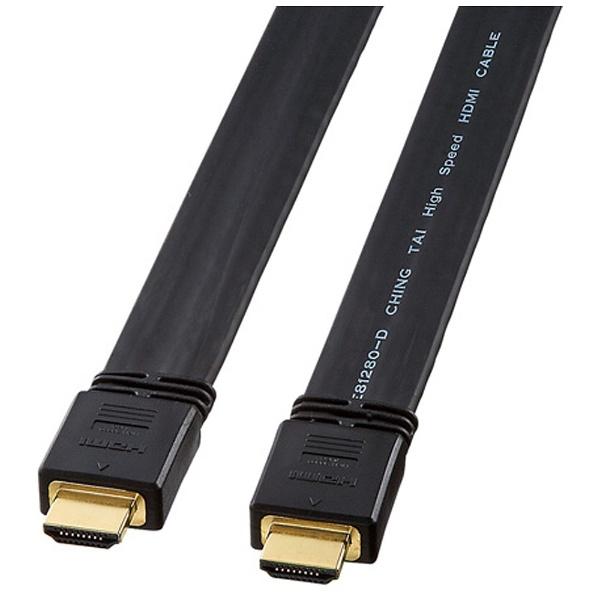 【送料無料】 サンワサプライ 10m[HDMI ⇔ HDMI] 4K・3D・イーサネット対応 HDMIケーブル フラットタイプ KM-HD20-100FK