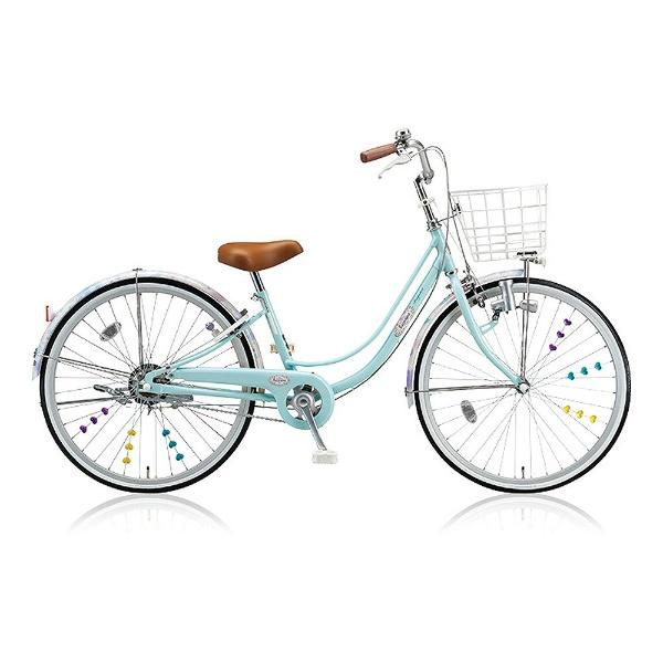 【送料無料】 ブリヂストン 26型 子供用自転車 リコリーナ(E.Xミストグリーン/シングルシフト) RC60【2017年モデル】【組立商品につき返品不可】 【代金引換配送不可】