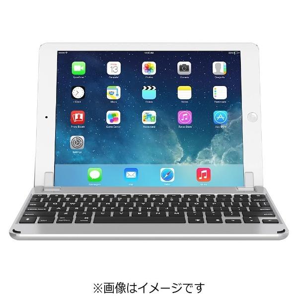 【送料無料】 BRYDGE iPad 9.7インチ / 9.7インチiPad Pro / iPad Air 2・1用 BRYDGE 9.7 シルバー BRY1011