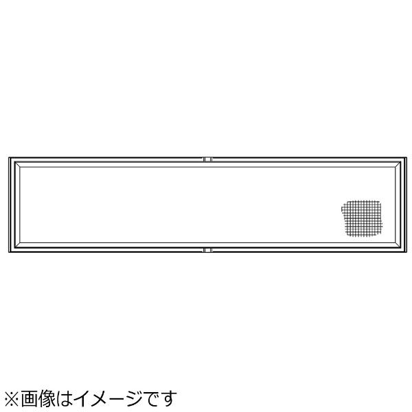 【送料無料】 ダイキン DAIKIN 交換用エアフィルター KAF241H65M