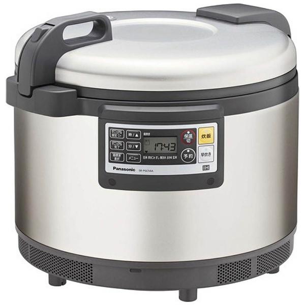 【送料無料】 パナソニック Panasonic 【三相200V】業務用IHジャー炊飯器(1~3升) SR-PGC54A[SRPGC54A] panasonic