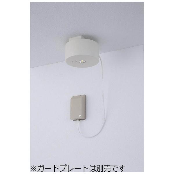 【送料無料】 パナソニック Panasonic 電池内蔵コンセント型 LED非常用照明器具 NNFB01000[NNFB01000]