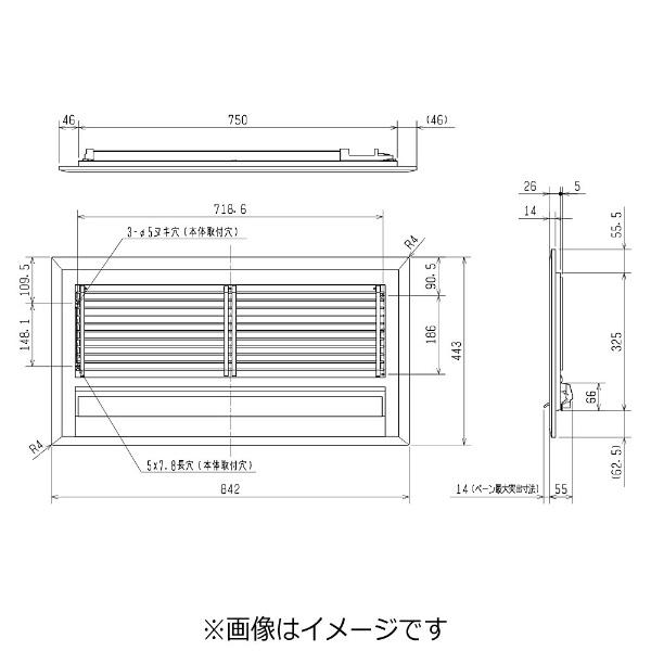 【送料無料】 三菱 Mitsubishi Electric 前面グリル MAC-696TG[MAC696TG]