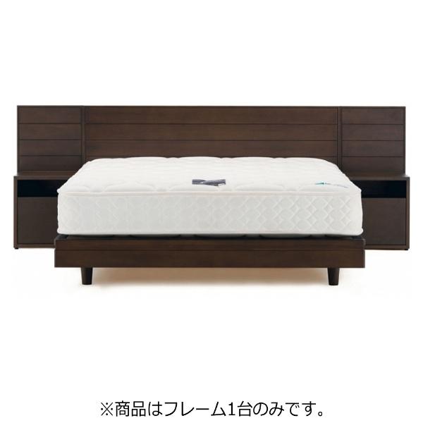 【送料無料】 フランスベッド 【フレーム】ライフトリートメントアレス LT-PD1405(ダブル/ウェンジ) 【代金引換配送不可】