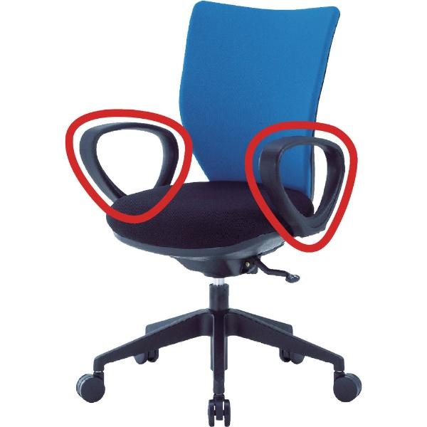 【送料無料】 アイリスチトセ アイリスチトセ 回転椅子3DA ループ肘 3DA-M1