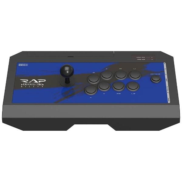 【送料無料】 HORI リアルアーケードPro.V サイレントHAYABUSA(2017年モデル) for PlayStation 4/PlayStation 3/PC PS4-090[PS4/PS3]