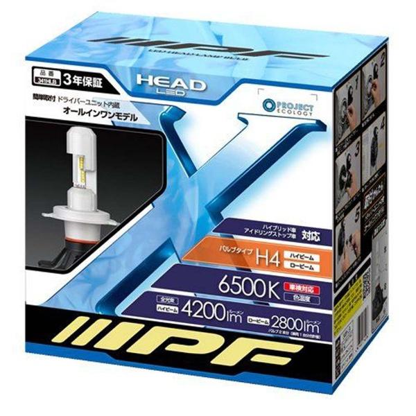 【送料無料】 IPF LEDヘッドランプバルブ H4 12V 6500K 341HLB