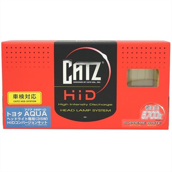 【送料無料】 アサヒライズ CATZ トヨタAQUA専用HIDキット H11 5700K ABA2112A