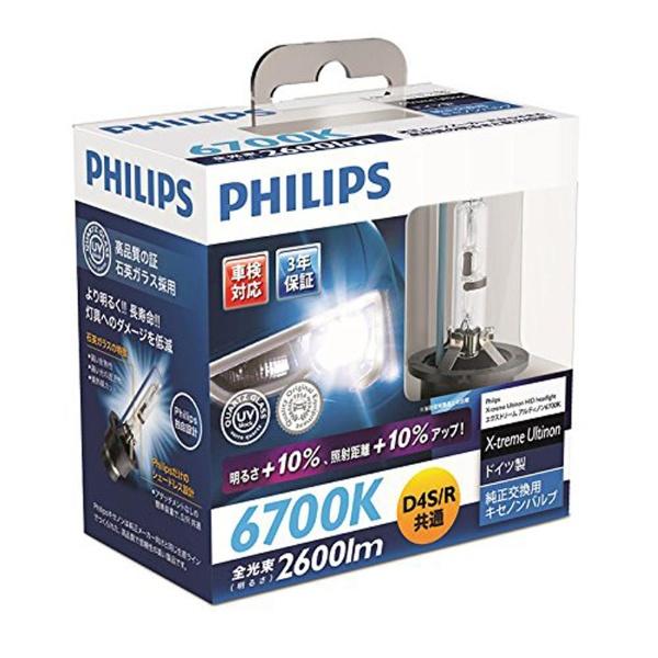 【送料無料】 フィリップス エクストリームアルティノン D4 42V35W 6700K 42422XFX2