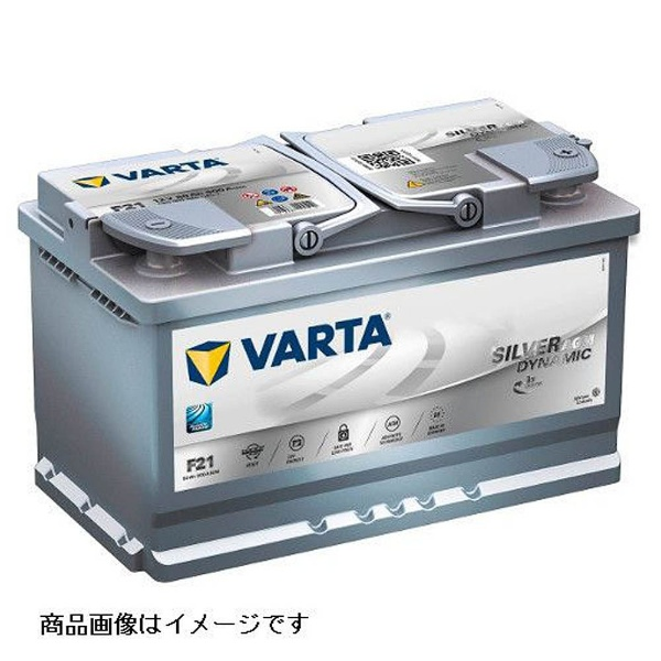 【送料無料】 VARTA 【10%OFFクーポン 8/4 18:00 ~ 8/5 23:59】欧州車用AGMバッテリー 605 901 095 silver dynamic AGM 【メーカー直送・代金引換不可・時間指定・返品不可】