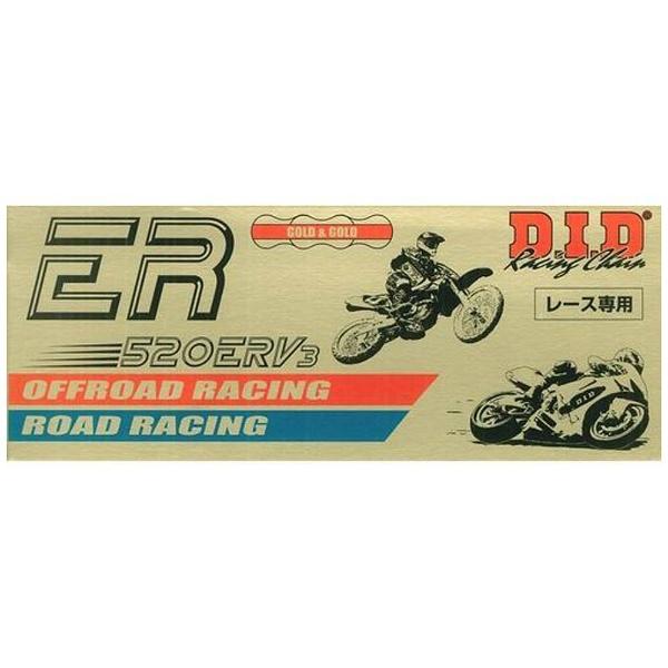 【送料無料】 大同工業 バイク用チェーン カラー:GOLD ZJ(カシメタイプ) 520ERV3-110L