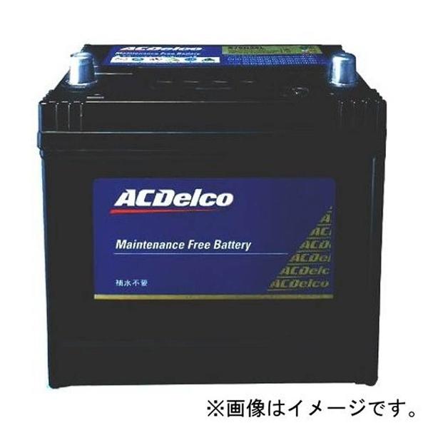 【送料無料】 ACDELCO 米国車用バッテリー メンテナンスフリー AC 86-7MF 【メーカー直送・代金引換不可・時間指定・返品不可】