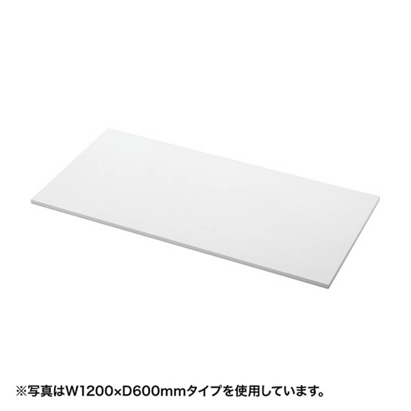 【送料無料】 サンワサプライ SH-MD天板 SHMDT14090P