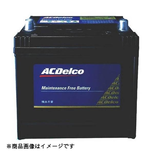 【送料無料】 ACDELCO 米国車用バッテリー メンテナンスフリー AC 78DT-7MF 【メーカー直送・代金引換不可・時間指定・返品不可】