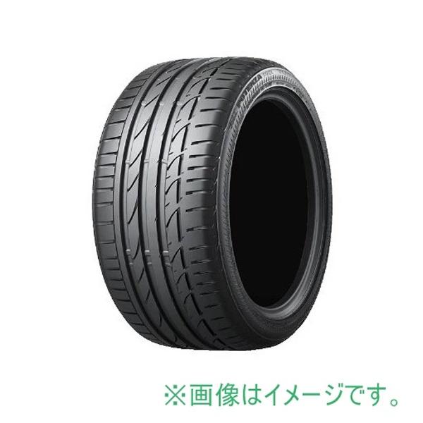 【送料無料】 ブリヂストン サマータイヤ 205/55F16 POTENZA S001ランフラット PSR11666