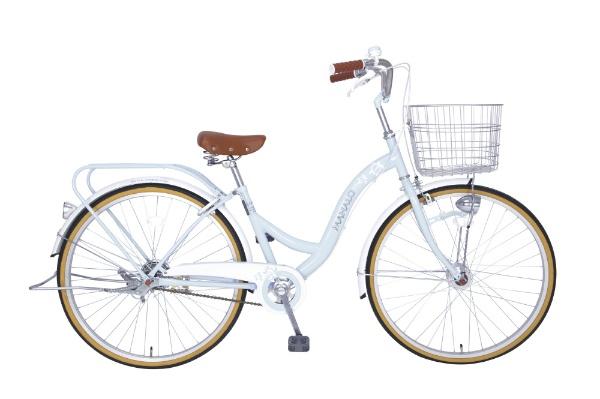 【送料無料】 タマコシ 26型 自転車 マハロ26HD(ブルー/シングルシフト)【組立商品につき返品不可】 【代金引換配送不可】