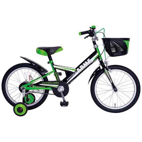 【送料無料】 タマコシ 16型 幼児用自転車 アームスキッズ16(グリーン/シングル)【組立商品につき返品不可】 【代金引換配送不可】
