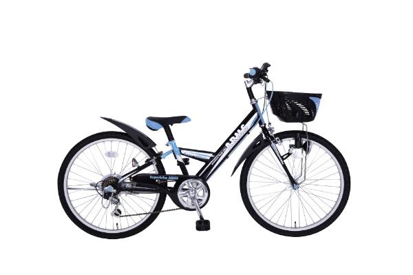 【送料無料】 タマコシ 22型 子供用自転車 アームス226(ブルー/外装6段変速)【組立商品につき返品不可】 【代金引換配送不可】