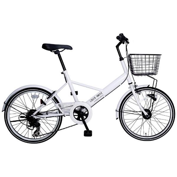 【送料無料】 タマコシ 20型 自転車 アミューズコンパクト207HD(ホワイト/外装7段変速)【組立商品につき返品不可】 【代金引換配送不可】