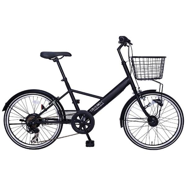 【送料無料】 タマコシ 20型 自転車 アミューズコンパクト207HD(ブラック/外装7段変速)【組立商品につき返品不可】 【代金引換配送不可】