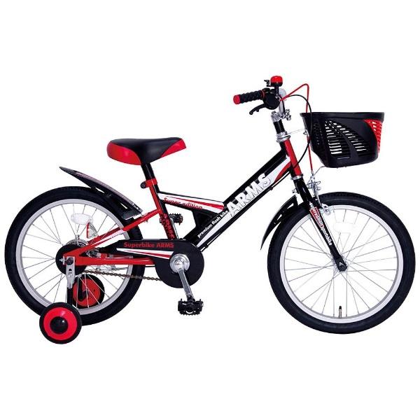 【送料無料】 タマコシ 18型 幼児用自転車 アームスキッズ18(レッド/シングル)【組立商品につき返品不可】 【代金引換配送不可】