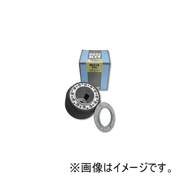 【送料無料】 アサヒライズ FETボスキット FB530