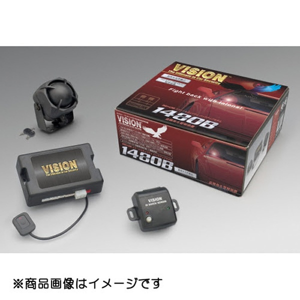 【送料無料】 VISION セキュリティ ヴィッツ 130系 スマートキー有リ 1480B-T011
