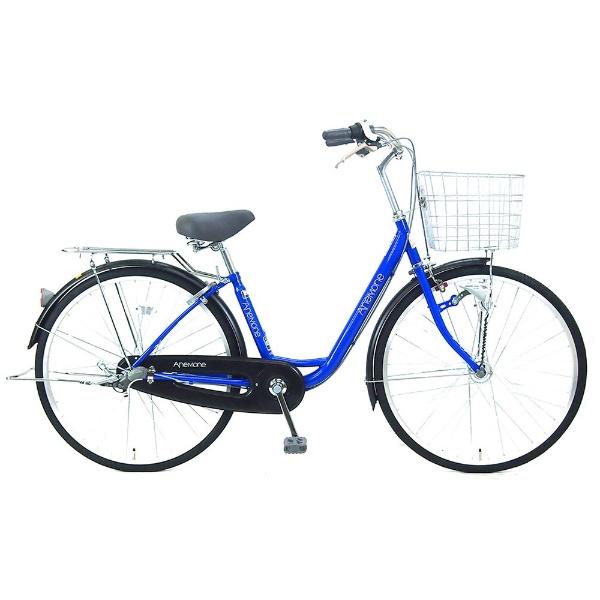 【送料無料】 サイモト自転車 26型 自転車 アネモネ263HD(ブルー/内装3段変速) FL-W263R-HD-BAA【組立商品につき返品不可】 【代金引換配送不可】【メーカー直送・代金引換不可・時間指定・返品不可】