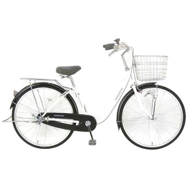 【送料無料】 サイモト自転車 26型 自転車 アネモネ260HD(ホワイト/シングルシフト) FL-W260R-HD-BAA【組立商品につき返品不可】 【代金引換配送不可】【メーカー直送・代金引換不可・時間指定・返品不可】