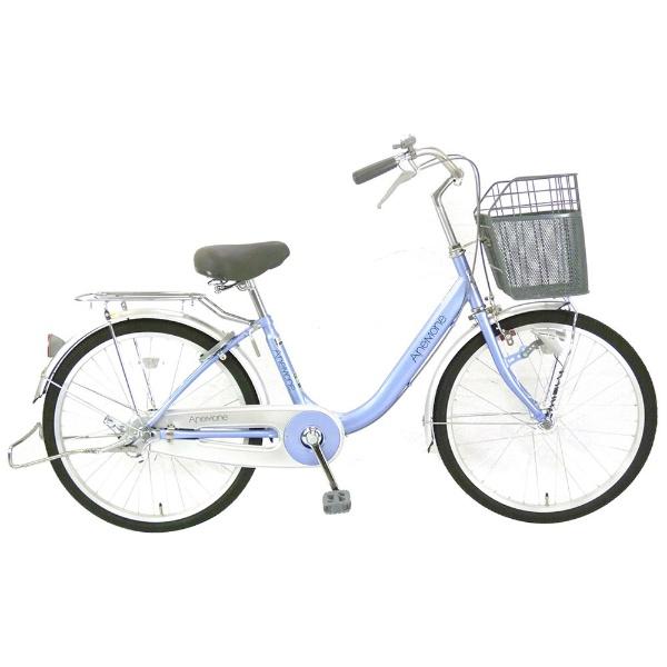 【送料無料】 サイモト自転車 22型 自転車 アネモネ220HD(ライトブルー/シングルシフト) FL-W220R-HD-BAA【組立商品につき返品不可】 【代金引換配送不可】【メーカー直送・代金引換不可・時間指定・返品不可】