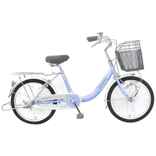 【送料無料】 サイモト自転車 20型 自転車 アネモネ200HD(ライトブルー/シングルシフト) FL-W200R-HD-BAA【組立商品につき返品不可】 【代金引換配送不可】【メーカー直送・代金引換不可・時間指定・返品不可】