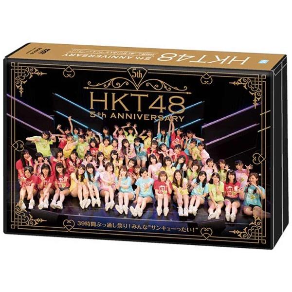 """【送料無料】 エイベックス・エンタテインメント HKT48/HKT48 5th ANNIVERSARY ~39時間ぶっ通し祭り!みんな""""サンキューったい!""""~ 【DVD】"""