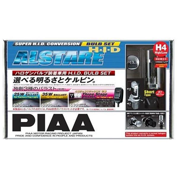 【送料無料】 PIAA HIDバルブハーネスキット 【アルスター 6000K】 H4切替 2個入り HH191S