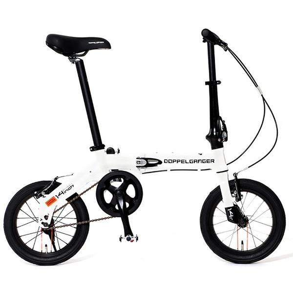 【送料無料】 DOPPEL GANGER 14型 折りたたみ自転車 HaKoVelo(ホワイト) 140-WH【組立商品につき返品不可】 【代金引換配送不可】