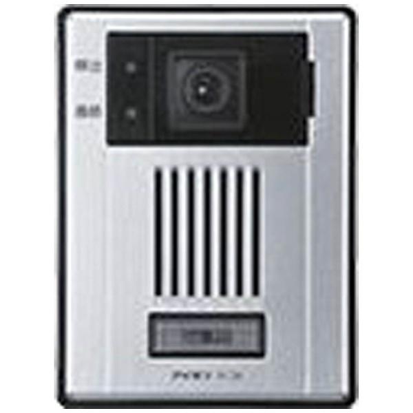 【送料無料】 アイホン カメラ付ドアホン端末 IX-DA