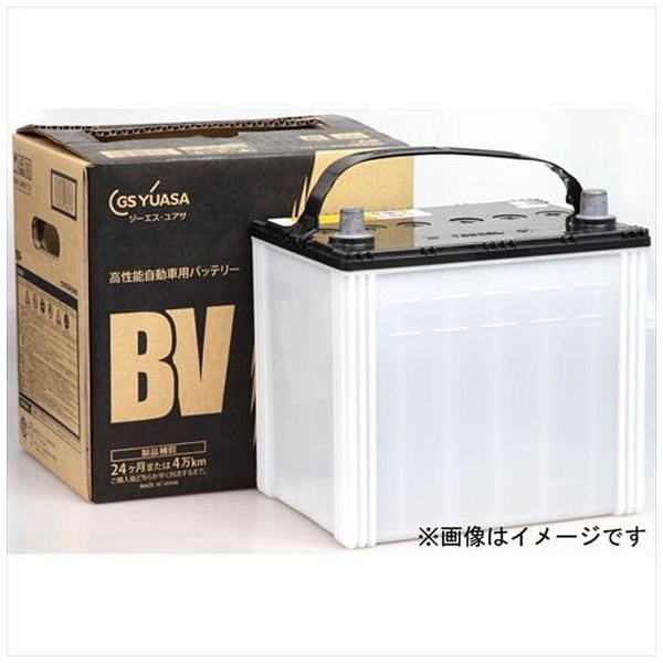 【送料無料】 GSYUASA 国産車用バッテリー BV-75D23L[BV75D23L] 【メーカー直送・代金引換不可・時間指定・返品不可】