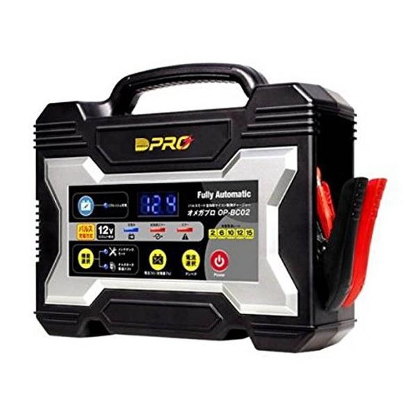 【送料無料】 錦之堂 12V車用 4-stageパルス充電式 全自動バッテリー充電器 OP-BC02