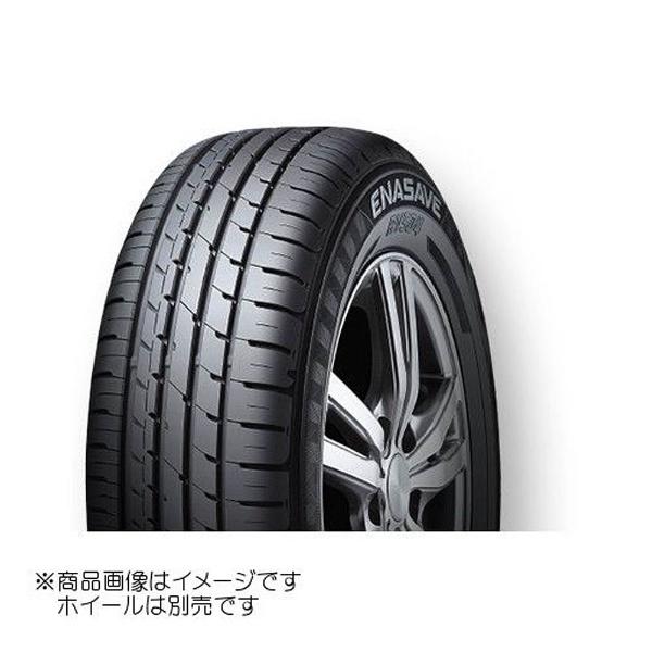 【送料無料】 ダンロップ 215/45R18 93W エナセーブ RV504