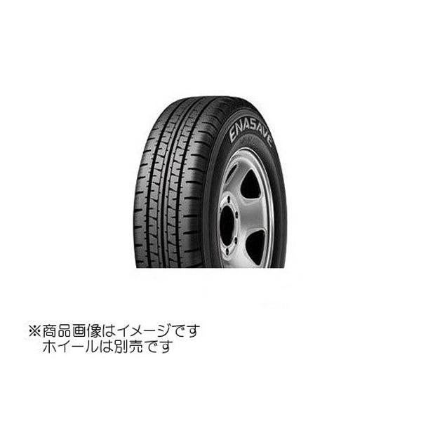 【送料無料】 ダンロップ 185/80R14 97/95N エナセ-ブ VAN01
