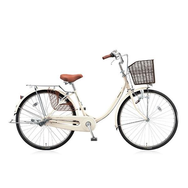 【送料無料】 ブリヂストン 24型 自転車 エブリッジU(E.Xクリームアイボリー/シングル) EB40U【2017年モデル】【組立商品につき返品不可】 【代金引換配送不可】