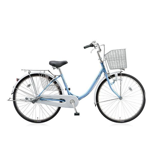 【送料無料】 ブリヂストン 24型 自転車 エブリッジU(M.Xブリアスカイ/シングル) EB40U【2017年モデル】【組立商品につき返品不可】 【代金引換配送不可】