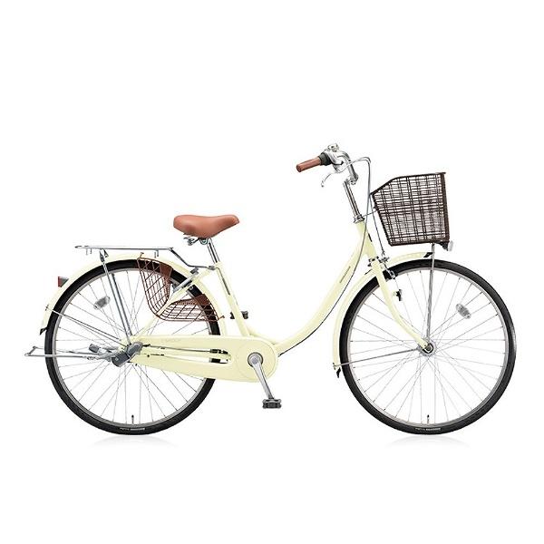 【送料無料】 ブリヂストン 26型 自転車 エブリッジU(E.Xクリームアイボリー/3段変速) EB63UT【2017年/点灯虫モデル】【組立商品につき返品不可】 【代金引換配送不可】