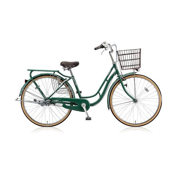 【送料無料】 ブリヂストン 26型 自転車 エブリッジC(E.Xフィールドグリーン/シングル) EB60CT【2017年/点灯虫モデル】【組立商品につき返品不可】 【代金引換配送不可】