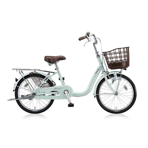 【送料無料】 ブリヂストン 20型 自転車 アルミーユ ミニ(P.Xオパールミント/シングル) AU00【2017年モデル】【組立商品につき返品不可】 【代金引換配送不可】