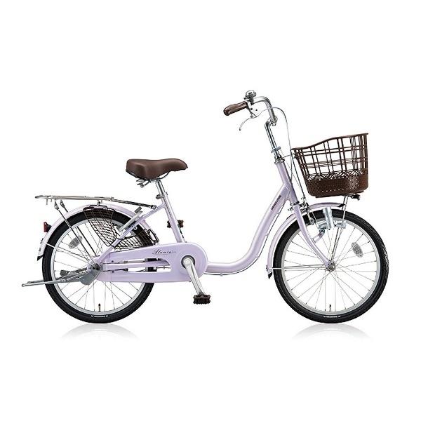 【送料無料】 ブリヂストン 22型 自転車 アルミーユ ミニ(P.Xオパールラベンダー/シングル) AU20【2017年モデル】【組立商品につき返品不可】 【代金引換配送不可】