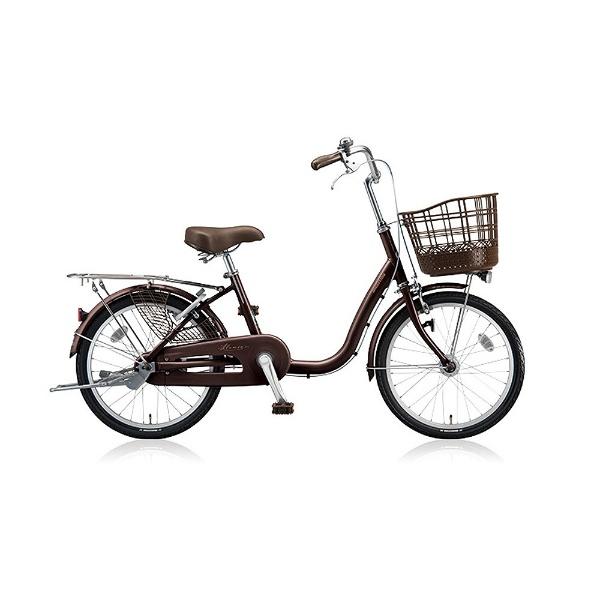 【送料無料】 ブリヂストン 20型 自転車 アルミーユ ミニ(F.カラメルブラウン/シングル) AU00T【2017年/点灯虫モデル】【組立商品につき返品不可】 【代金引換配送不可】