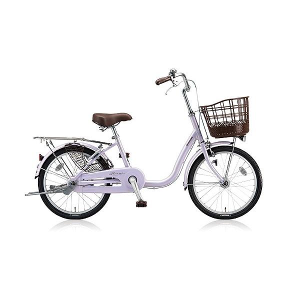 【送料無料】 ブリヂストン 22型 自転車 アルミーユ ミニ(P.Xオパールラベンダー/シングル) AU20T【2017年/点灯虫モデル】【組立商品につき返品不可】 【代金引換配送不可】