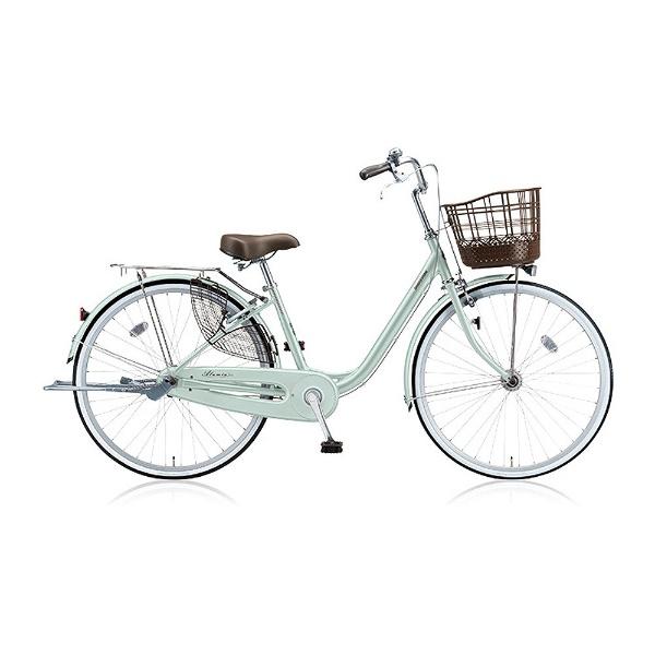 【送料無料】 ブリヂストン 24型 自転車 アルミーユ(P.Xオパールミント/3段変速) AU43T【2017年/点灯虫モデル】【組立商品につき返品不可】 【代金引換配送不可】