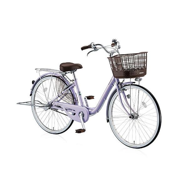 【送料無料】 ブリヂストン 26型 自転車 アルミーユ ベルト(P.Xオパールラベンダー/3段変速) AU63BT【2017年/点灯虫・ベルトドライブモデル】【組立商品につき返品不可】 【代金引換配送不可】